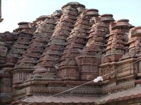 Menal Temple